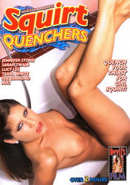 Squirt Quenchers #01 DVD Cover