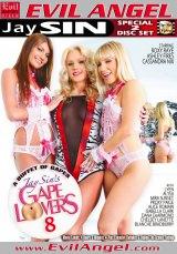 Gape Lovers #08