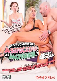 My Wife Caught Me Assfucking Her Mother #07 DVD Cover