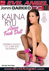 Kalina Ryu Asian Fuck Doll