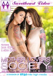 Mother Lovers Society #12 DVD Cover
