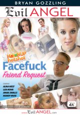 Download Bryan Gozzling's Facefuck Friend Request