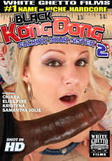 Black Kong Dong #02 - Fucking Your Sister